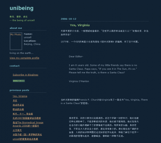 unibeing_net_screenshot.png